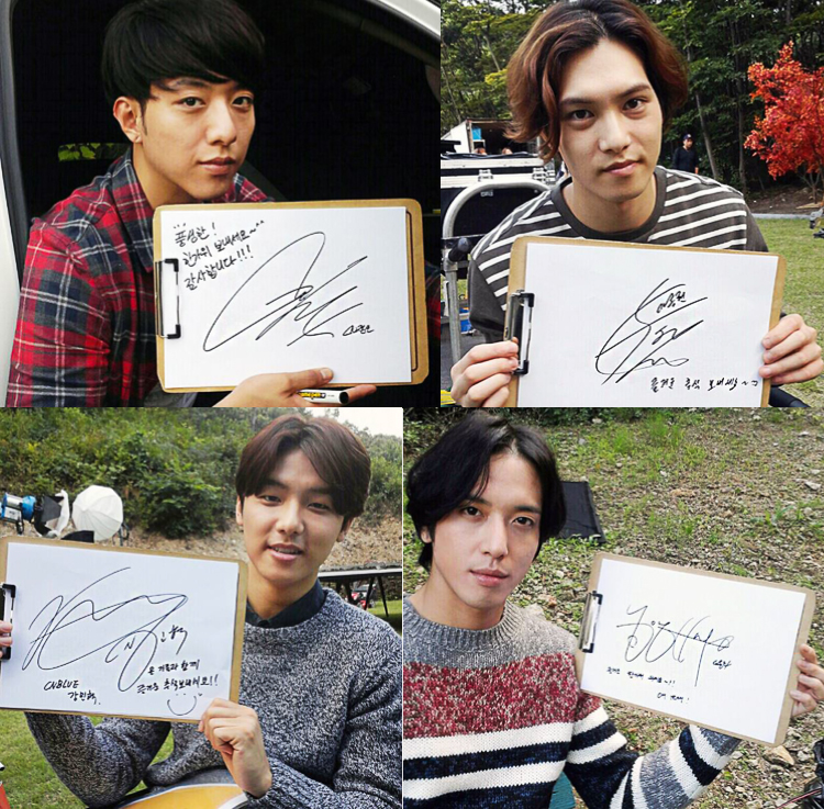 cnblue