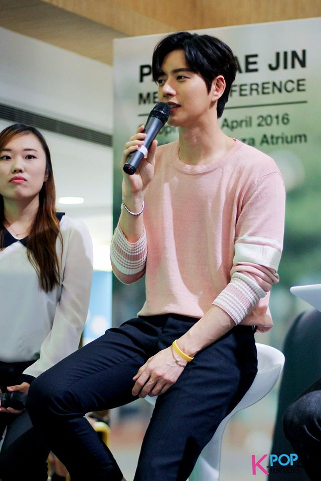 Park Hae Jin Press Conference Singapore 3